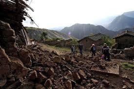 Peru: Earthquake kills one, injures several people in Arequipa region